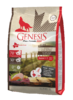 Genesis Pure Canada Senior Wide Country